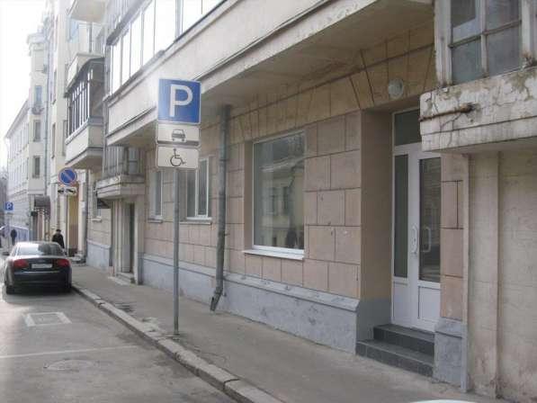 Предложение по аренде Кропоткинский переулок