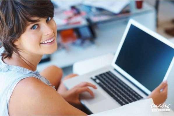Сотрудник по наполнению и развитию интернет-магазина, с обуч