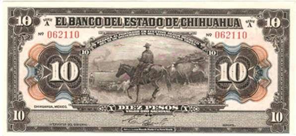 Монеты и боны Испании, Португалии и Латинской Америки в Москве