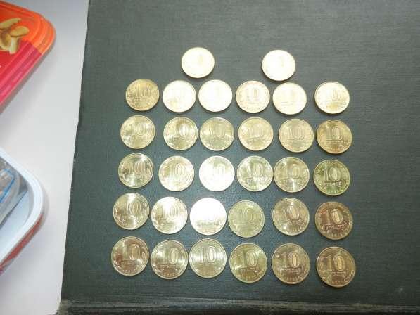 Монеты 10руб 2016г биметалл и гвс в Москве
