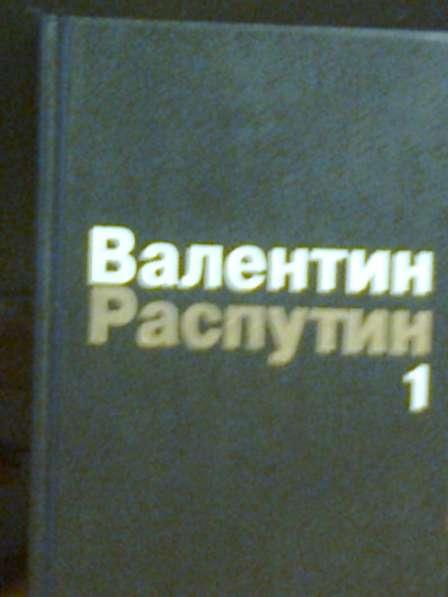 Пророческий смысл сочинений Распутина
