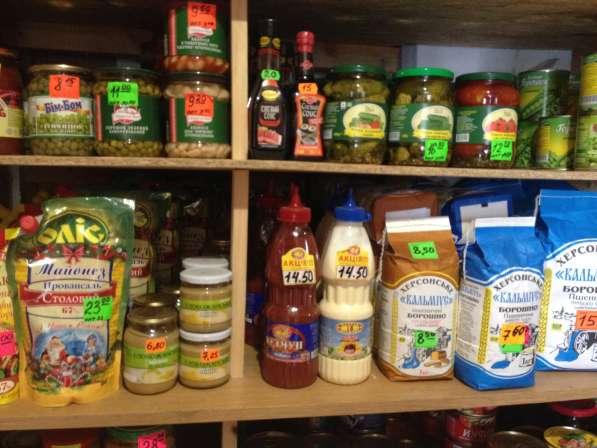 Продаем продукты питания