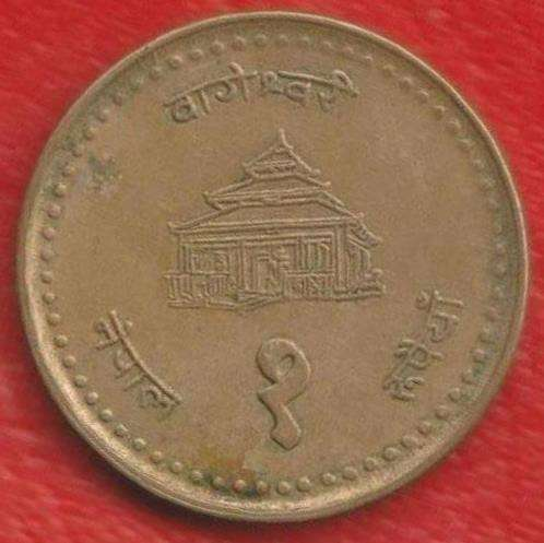 Непал 1 рупия 2001 г.