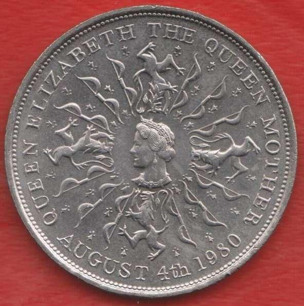 Великобритания Англия Елизавета II 25 пенсов 1980 Королева