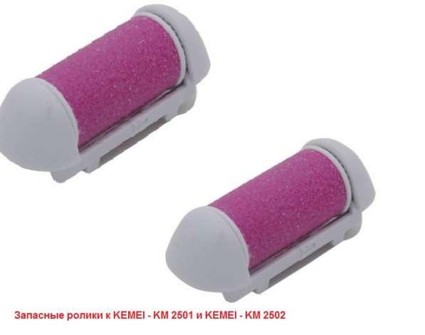 Запасные ролики к набору Kemei - KM 2501 и Kemei- KM 2502