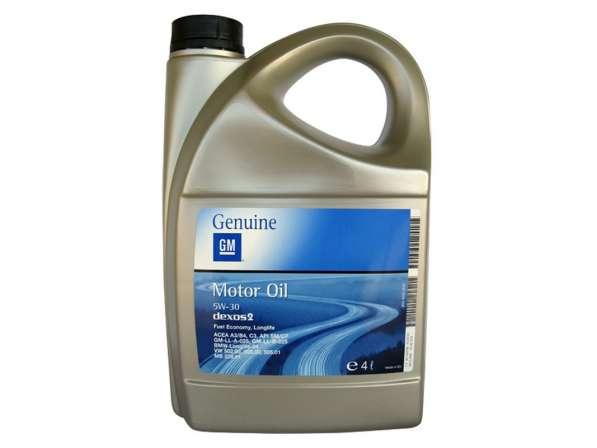Масло моторное GM Dexos2 5W30 4 литра синтетика