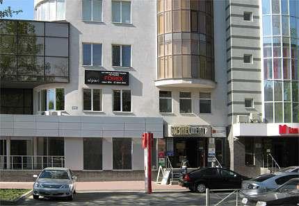 Офисное помещение 155кв. м в центре города (с арендаторами)