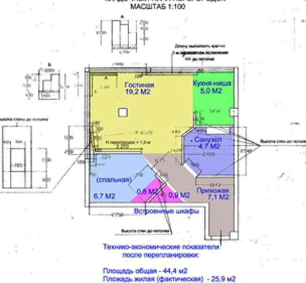Квартира 2-к на ул. Клубничная Сочи