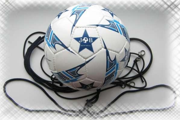 Новый универсальный футбольный мяч-тренажер. Летние скидки! в Москве