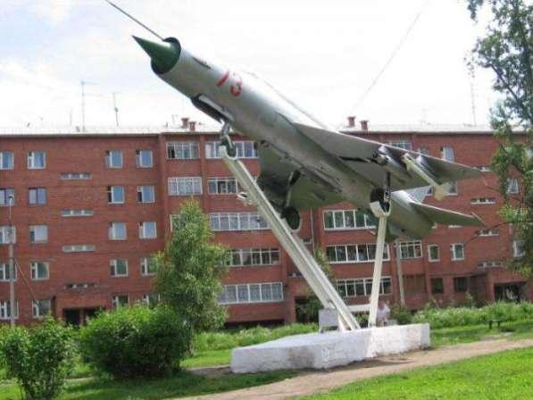 Обмен Иркутск на Геленджик, Геленджик