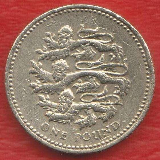Великобритания Англия 1 фунт 2002 Английские львы Елизавета