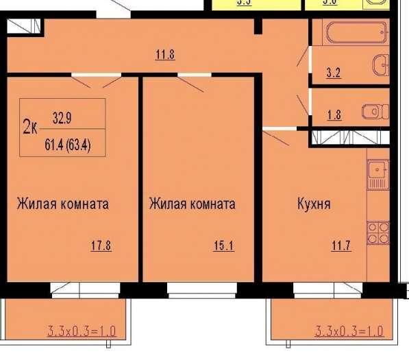 2-комнатная квартира 63,4 кв. м. 2796500 руб