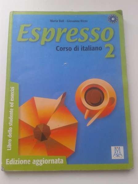 Учебник итальянского языка