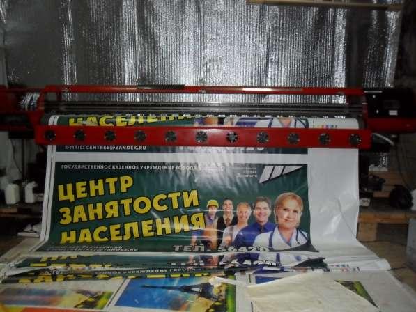 Широкоформатный принтер 3,2 м NEO DRAKAR