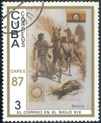 Марка 3с Куба Correos Capex 1987 год