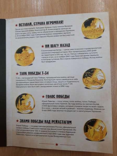 Коллекция медалей в