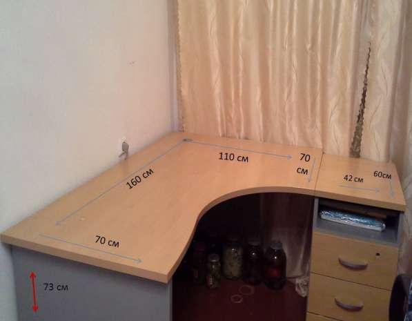 Большой угловой офисный стол