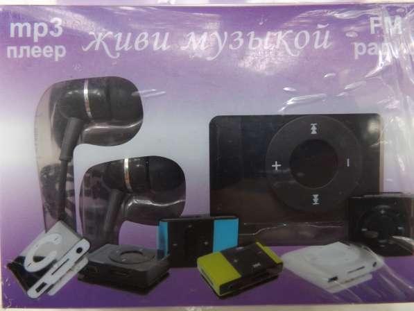 MP3-плеер прищепка Новый Наушники+ Кабель