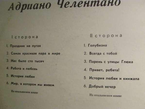 Виниловый диск в Санкт-Петербурге