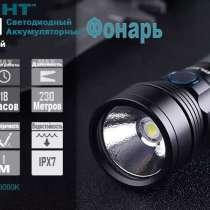 Olight Ручной, аккумуляторный, светодиодный, карманный фонарь — Olight R18 PRO, в Москве
