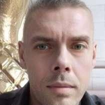 Вадим, 41 год, хочет пообщаться, в Лыткарино