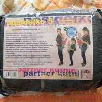 Рюкзак-кенгуру черно-белого цвета, классика, РП, в г.Брест