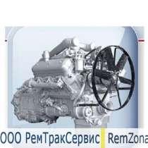 Ремонт двигателя двс ЯМЗ-236М2-43, в г.Лондон