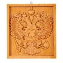 Герб России - двухглавый орёл, в Екатеринбурге