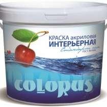 Купить краска интерьерная влагостойкая от производителя опт, в Воронеже