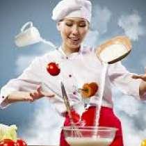 Требуется повар - универсал и помощник повара, р-н Ошский р, в г.Бишкек