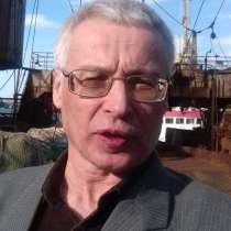 Игорь, 50 лет, хочет пообщаться – Игорь, 50 лет, хочет пообщаться, в г.Мурманск