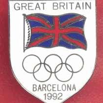 Великобритания Знак Олимпийской команды олимпиада Барселона, в Орле