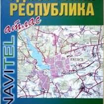Атлас Республики Удмуртия общегеографический, в г.Ижевск