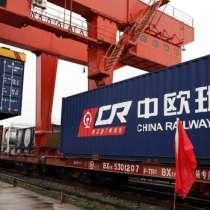 Консолидация грузов из Китая в Нур-Султан, расстоможка, в г.Алматы
