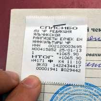 Бухгалтерские услуги НСО и г. Новосибирск, в Новосибирске