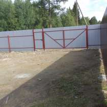 Монтаж заборов из профлиста по всей области, в Екатеринбурге