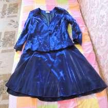 Платье с жакетом р.54, в Нижнем Новгороде