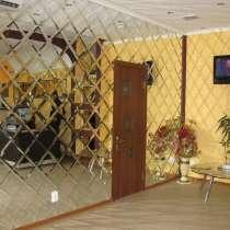 Изготовление и монтаж зеркального панно, зеркальной плитки, в г.Алматы