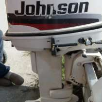 ПРодам подвесной мотор Johnson 30, 1999 года, в Евпатории