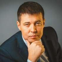 Юрист по бракоразводный делам. Консультации, ведение дел, в Екатеринбурге