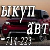 Куплю подержанный автомобиль Audi A6, в Красноярске