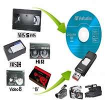 Оцифровка любых видеокассет (больших и маленьких), в Салавате
