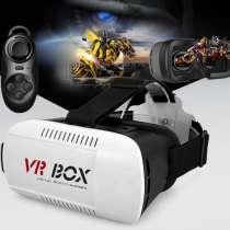 Очки 3D VR BOX – один из самых популярных, перспективных и п, в г.Санкт-Петербург