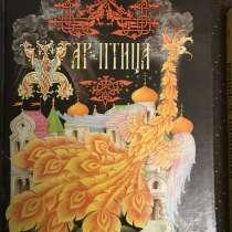 Книги для детей в ассортименте, в г.Минск