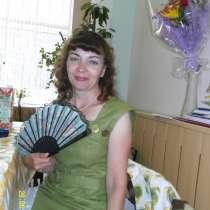 Ольга, 48 лет, хочет пообщаться, в Нижнем Новгороде