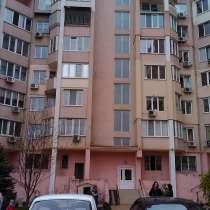 Квартира- продажа или обмен, в г.Одесса