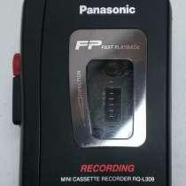 Диктофон кассетный Panasonic RQ-L309, в Москве