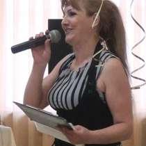 Тамада, ведущая Наталья Кураж, в Сургуте