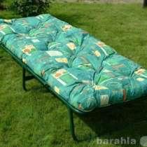 Кресло-кровать раскл раскладушки оптом. рз-1540, в Краснодаре