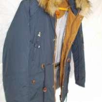 куртку тандемные застежки, в г.Кемерово